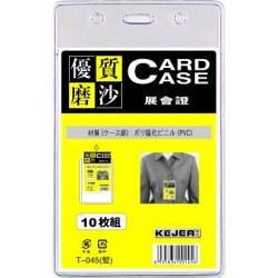 Buzunar PVC, pentru ID carduri, 76 x 105mm, vertical, 10 buc/set, KEJEA - transparent mat
