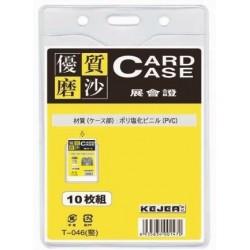 Buzunar PVC, pentru ID carduri, 91 x 128mm, vertical, 10 buc/set, KEJEA - transparent mat