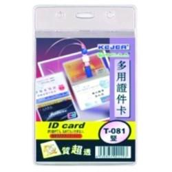 Buzunar dublu pentru ID carduri, PVC, 56 x 85mm, vertical, 10 buc/set, KEJEA - cristal