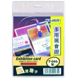 Buzunar dublu pentru ID carduri, PVC, 72 x 102mm, vertical, 10 buc/set, KEJEA - transparent mat