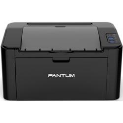PAN-P2500